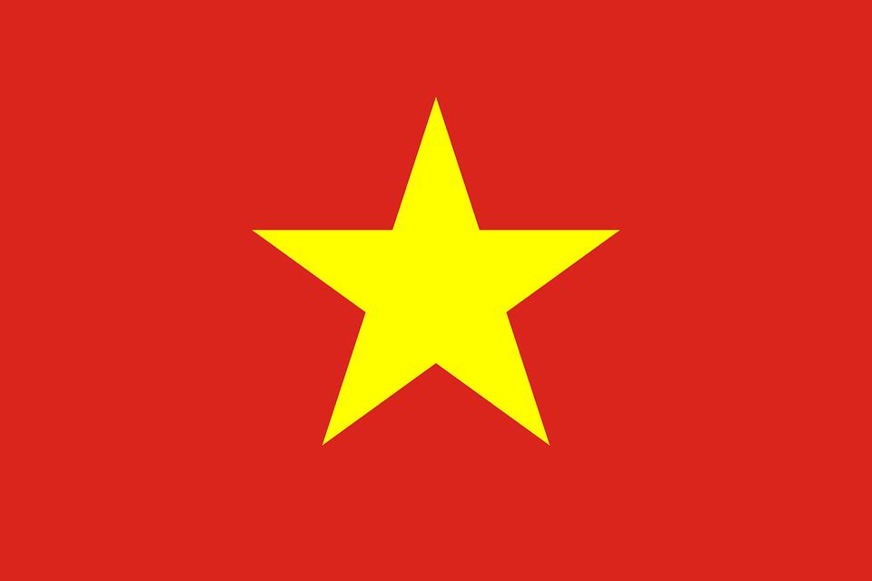 ベトナム語初心者