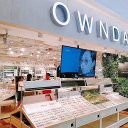 Owndays Vietnam 12カ国展開 ホーチミンでメガネを買うならココ 子供用 Pcメガネ等あり ベトナムリアルガイド