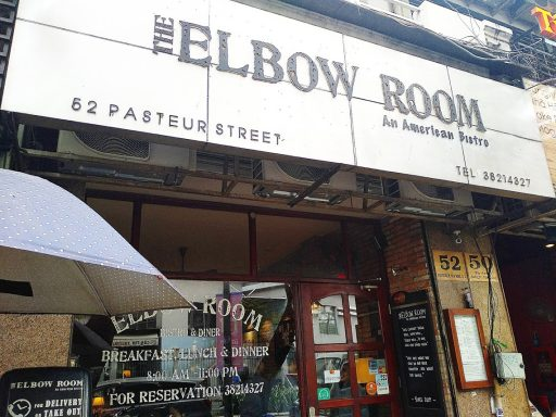 the elbow room 外観