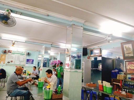 ベトナム語 レストラン 入店