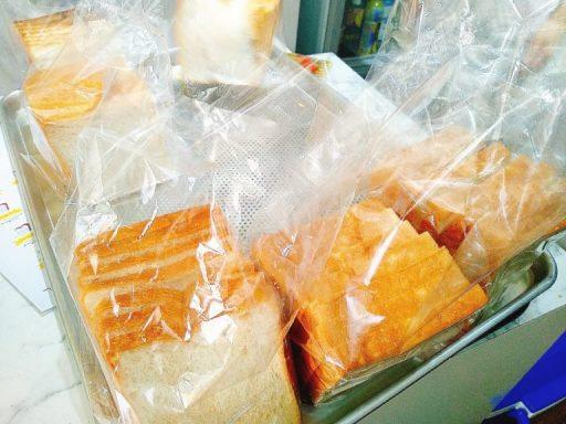 en bakery 食パン