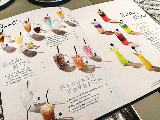 グレイハウンドカフェ menu