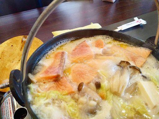 namara hokkaido 石狩鍋 鮭