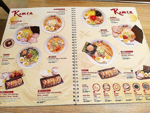 梅光軒ベトナム menu