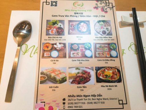 ベトナム語 レストラン 注文