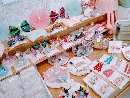 BRILLANT KOREA inventory