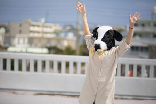 バンザイ 牛