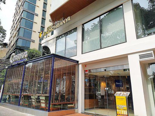coco ichibanya 1区店 場所