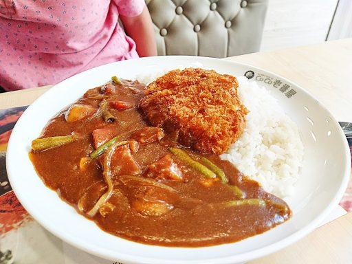 coco ichibanya 1区店 とんかつカレー