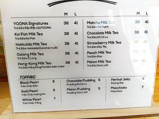 yoona cafe menu