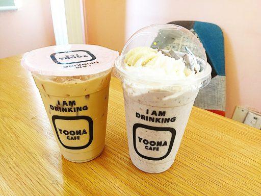 yoona cafe drink
