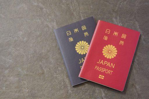 timo パスポート