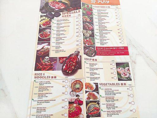 play dim sum menu