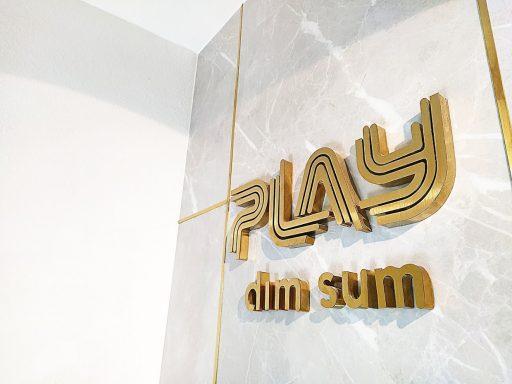 play dim sum777