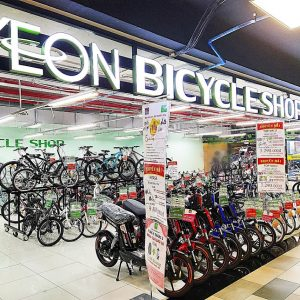 aeon-bicycle-shop ho chi minh