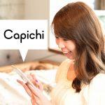 capichi7