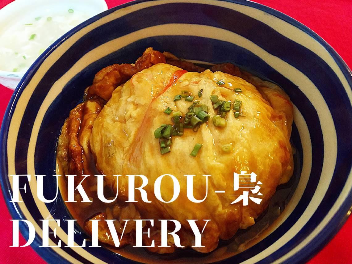 fukurou delivery 1