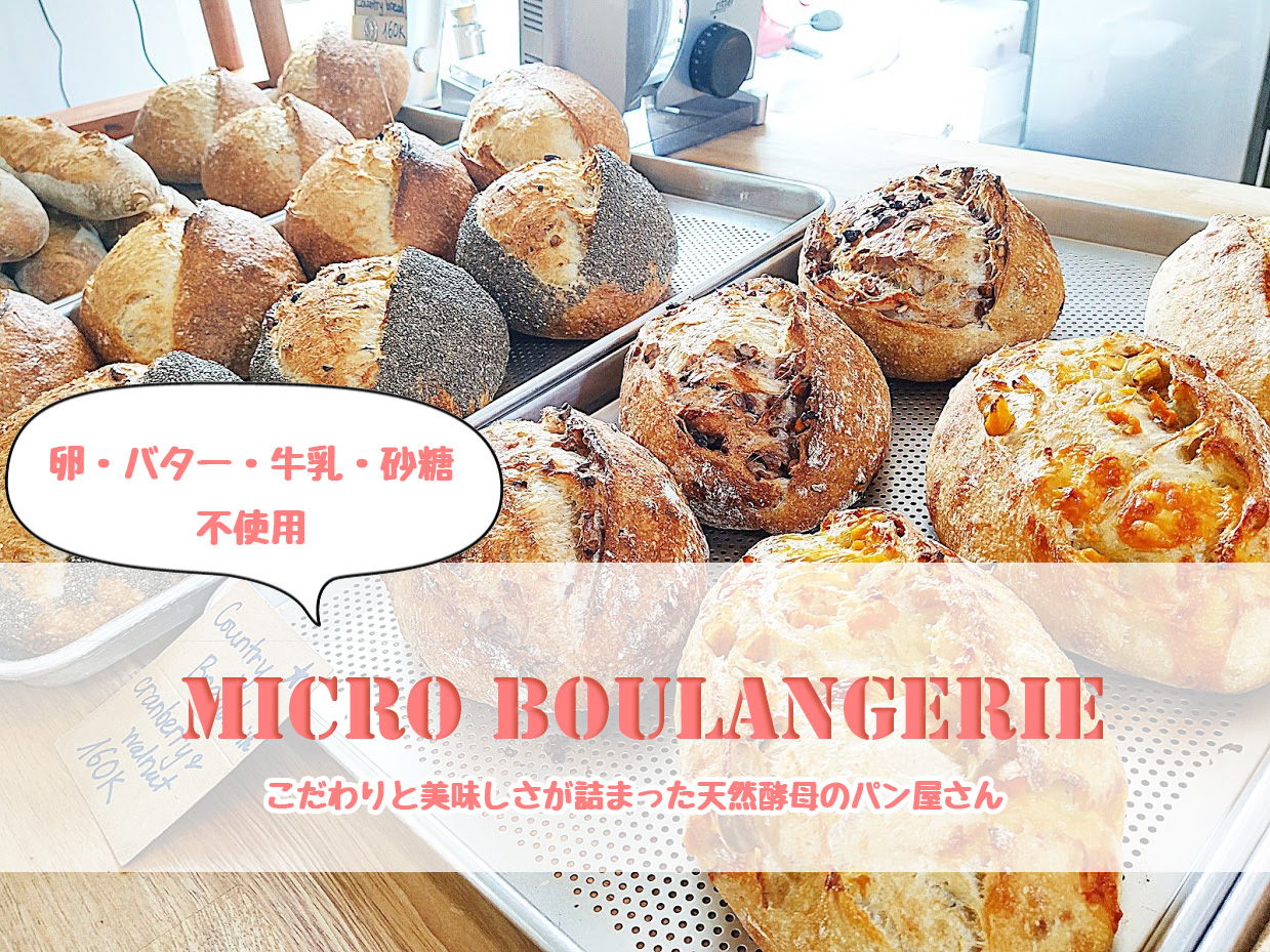 micro boulangerie ho chi minh