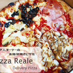 pizza reare delivery ho chi minh