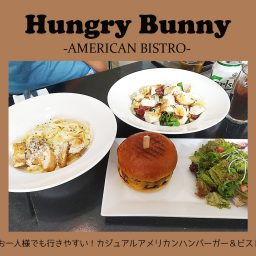 hungry bunny ホーチミン