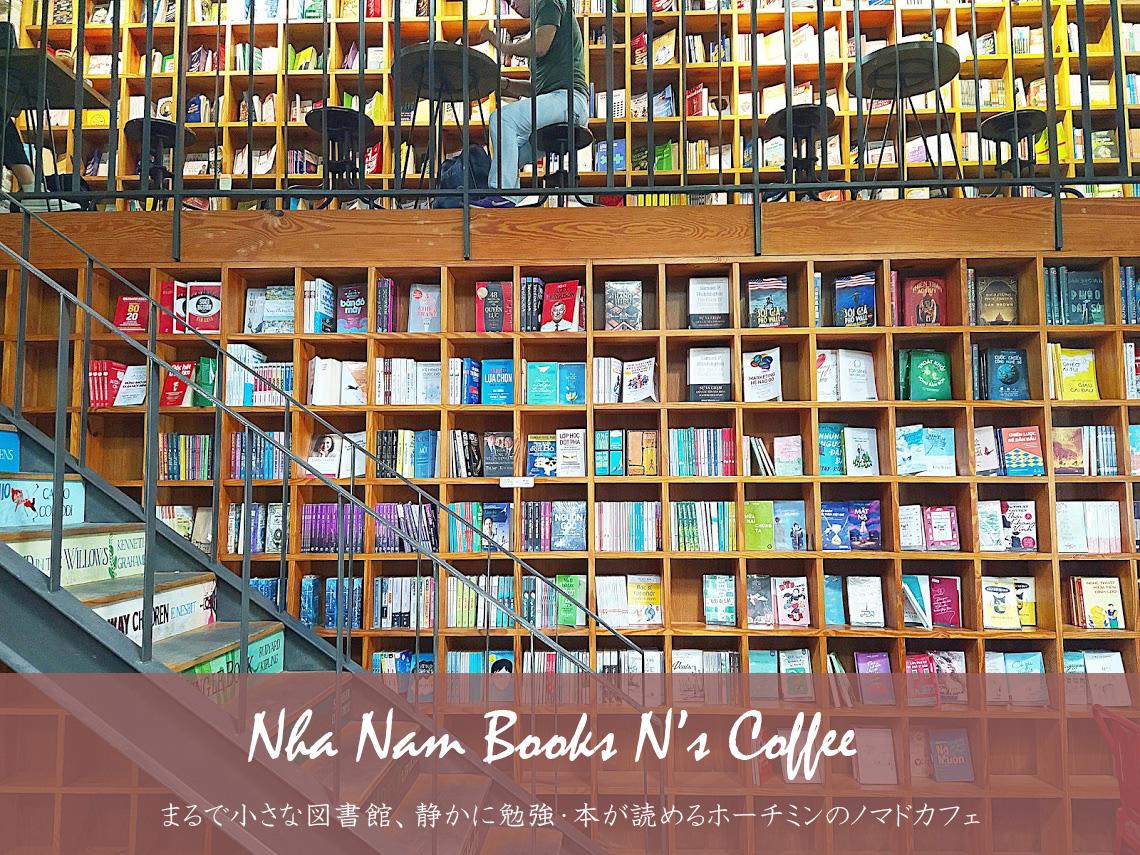 Nha Nam Books N' Coffee