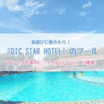 dic star pool vung tau