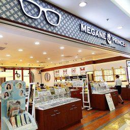 Megane Prince Vietnam 北海道で58店舗展開する日系メガネチェーン コンタクトレンズも買えます ベトナムリアルガイド