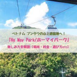 ho may park51