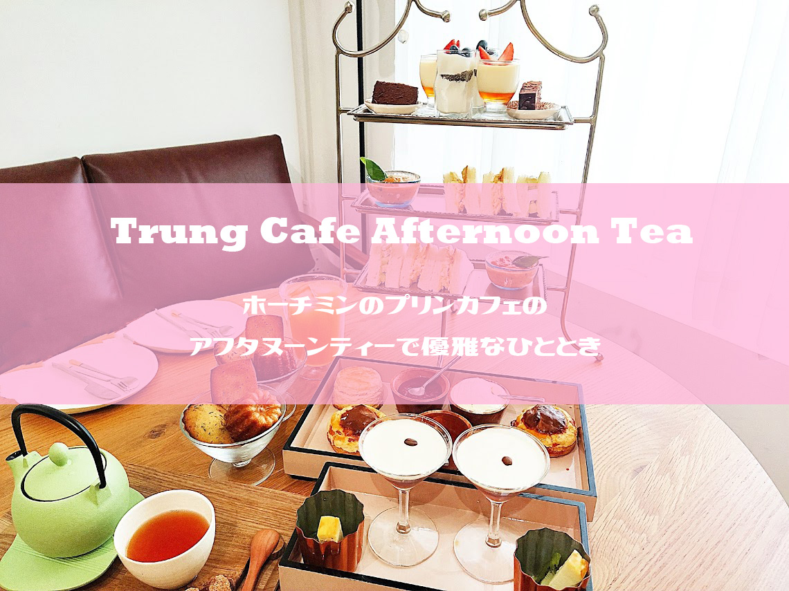 trung afternoontea hochiminh