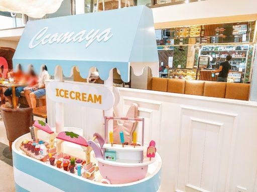 Ccomaya Kids Cafe11