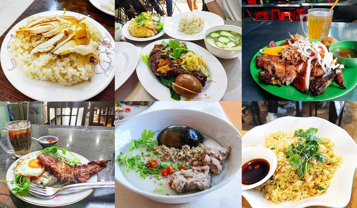 ベトナム米料理まとめ